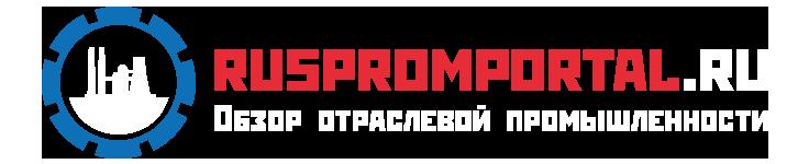 Ruspromportal.ru